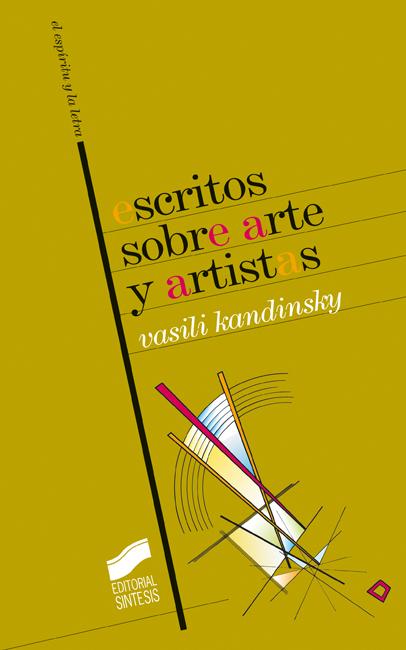 Escritos sobre arte y artistas