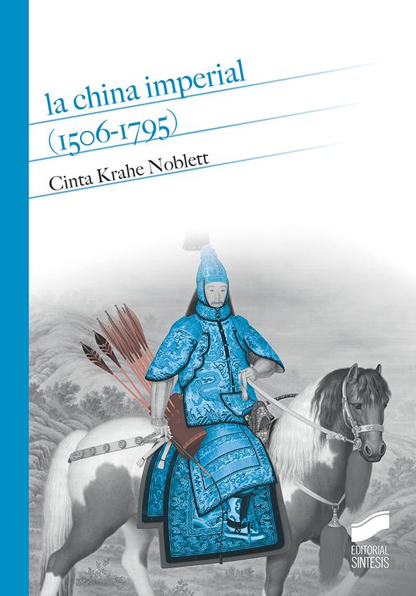 La China imperial (1506-1795)